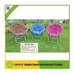 luxury folding chair,garden chair ,camping chair,camp chair