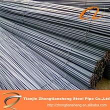 JIS rebar / steel rebar prices / deformed steel rebar
