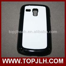 2d sublimation case for Samsung Galaxy S3 mini /2d sublimation phone case
