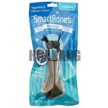 Hanging Smart dog chew bone packaging bag