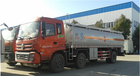 High performance 10-15cbm capacity Dongfeng fuel/oil tank truck