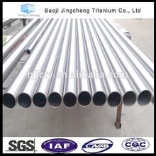 best price titanium exhaust tube&pipe for sale