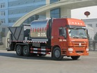 Sinotruck howo asphalt truck 8cbm asphalt tank 12cbm gravel bucket heavy duty construction road maintenance vehicle