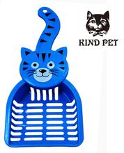 pet products durable pet sand scooper