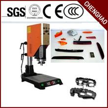 Selling ultrasonic welding machine small plastic toy