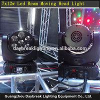 7PCS X 12W Led Moving Head Light Stage Beam RGBW 4 in 1 Quad Color AC110V-240V