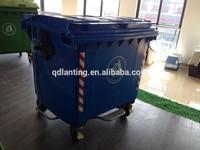 660 L large dustbin plastic pedal trash bin