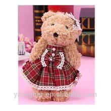 11cm princess design teddy bear key chain