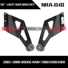 02-08 led light bar Straight roof mount brackets Dodge Ram 1500