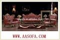 Antique espreguiçadeira, salão de beleza de móveis de madeira, nomes para a variedade de lojas