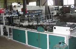 RFQD heat sealing and cutting plastic bag making machine