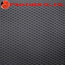 QUICK DRY POLYESTER SPANDEX 3D MESH FUNCTIONAL FABRIC FOR SPORTS WEAR