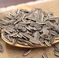 2014 nuovo raccolto semi di girasole prezzo del kernel