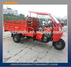 250cc lifan motorcycle,three wheel motorbike, cargo motorizd rickshaws for sale