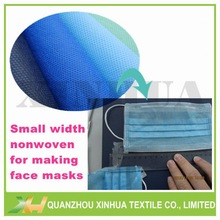 Blue Color polypropylene spunbond/sms non woven fabric for non-woven mask