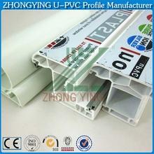 Spot supply 8 types windows and doors pvc building plastic profile