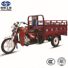 China JIALING 3 wheel motorcycle, cargo tricycle for sale