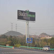 Outdoor steel structure print signboard