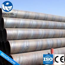 carbon black 55 inch steel pipe/tube