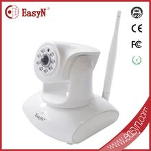 1080p 3x digital zoom surveillance IR wifi indoor pt network camera module