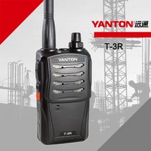 Vhf uhf fm Handheld type 2 meter radio (YANTON T-3R)