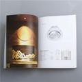 aquous kaplama oyun çocuk dergisi 2011