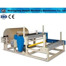 Low price cardboard paper/kraft paper slitting machine Great performance