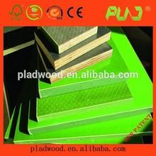 melamine faced plywood/low price plywood sheet for furni/hpl laminate plywood