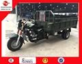 Cargo triciclo com cabine/china triciclo de carga/deriva trike/250cc reversa trike/3 roda bicicletaelétrica