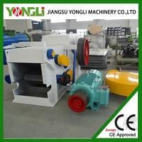 Liyang brand firewood processor price