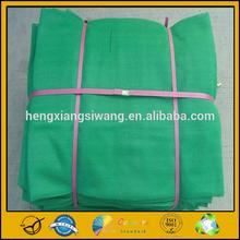 Raschel Safety Nets