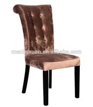 hotel silla de escritorio en un diseño simple xy4310
