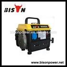 TG950 650w 2 Stroke OHV Petrol Engine Generator For Sale(TG950)