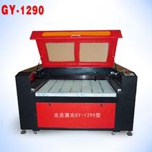 China GY1290 1200x900mm 80W100W CO2 laser fabric cutting machine