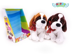 new brand happy chappie series stuffed dog for baby with music dog plush toys