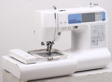 Home computer embroidery and sewing machine WY1300 with factory price