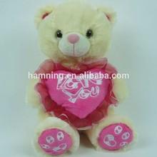 25cm sitting plush animal design plush bear with soft heart