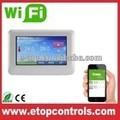 Wi fi inteligente termostato para piso sistema de aquecimento