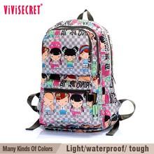 vivisecret 2015 Alibaba wholesale cheap special design cute school bag