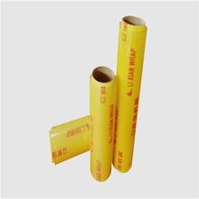 pvc cling film wrap jumbo roll pvc plastic film food grade stretch film