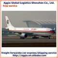 aggio الشحن الجوي اللوجستية من فوتشو الى الولايات المتحدة