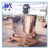 shea butter mixer/ emulsifier for sale