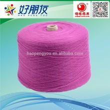 hank dyed high bulky 100% yarn acrylic for sweater