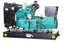 38kva generators chinese with cummins engine