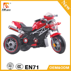 New product kids mini motorcycles, three wheel motorcyle, kids motorcycles for sale
