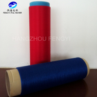 China manufacture DDB TRB twisted polyester yarn for fabric