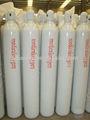 40l vacío material de acero industrial del cilindro de oxígeno es el precio razonable y competitivo