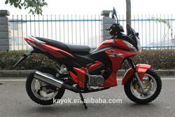 125cc Charming China Mini Racing Motorcycle, Mini Racing Bikes, Racing Bike For Sale KM150GS-2