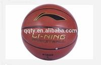 LBQG084-P professional competition training PU basketball