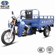 China JIALING three wheel motorcycle for cargo